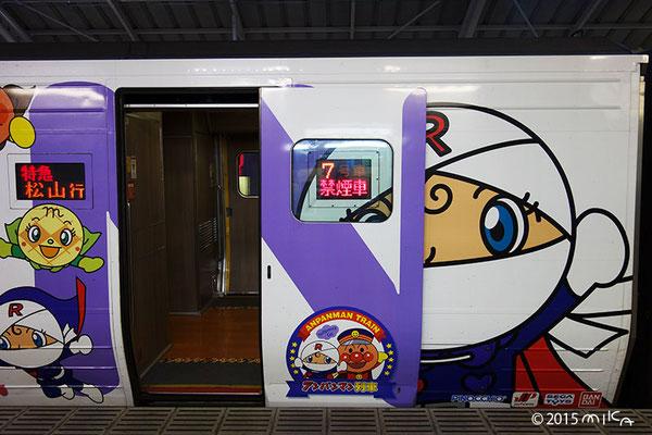 ロールパンナ号(アンパンマン列車2015年)