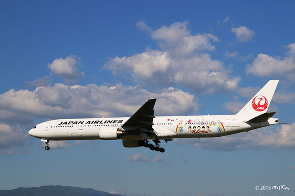 『JAL FLY to 2020 特別塗装機』嵐ジェット 青空飛行