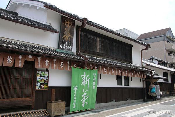 中村藤吉本店(京都宇治/平等院表参道)