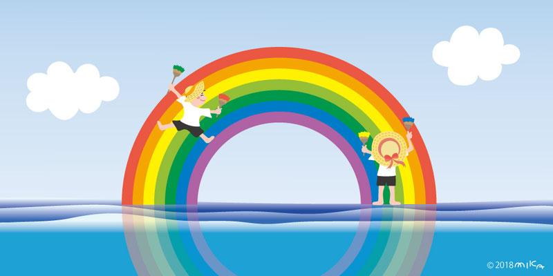 大きな虹を描く子どもたち