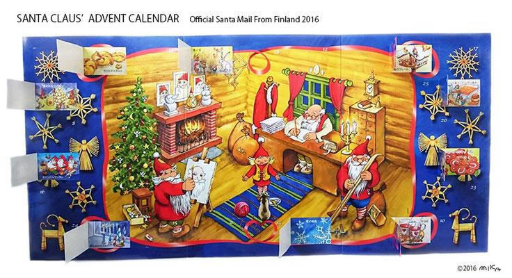 フィンランド・サンタ郵便局 オリジナルアドベントカレンダー(2016年)