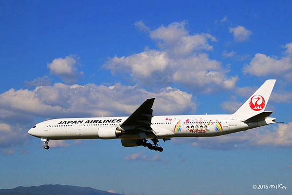 『JAL FLY to 2020 特別塗装機』嵐ジェット(2015年より)
