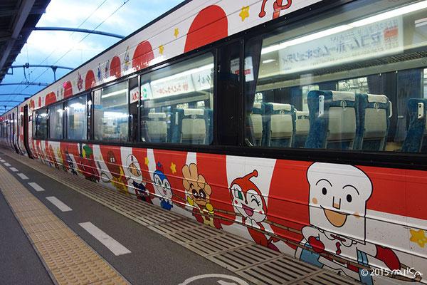 しょくぱんまん号の車体(2015年)
