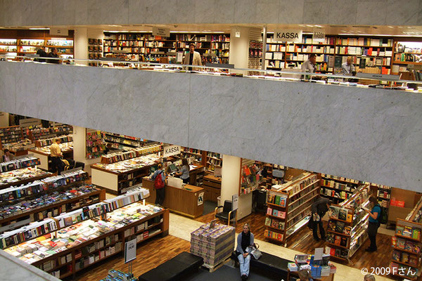 アカデミア書店(ヘルシンキ)兵庫県Fさん