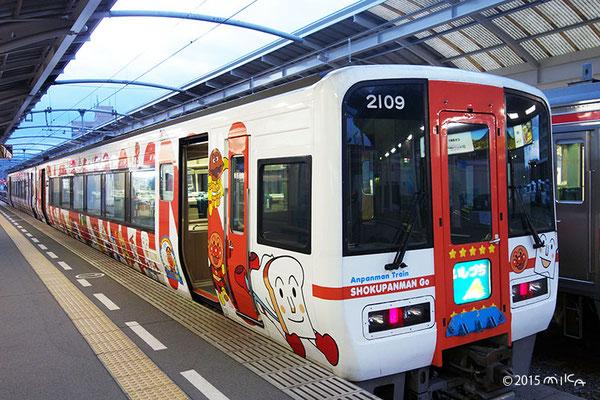 アンパンマン列車しょくぱんまん号(2015年)