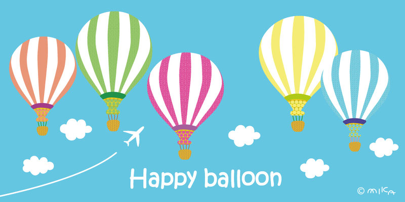 Happy Balloon(熱気球のイラスト)
