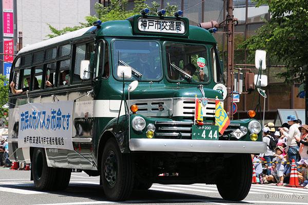 レトロなバス(神戸市交通局 神戸交通労働組合)
