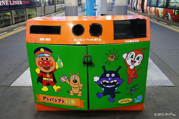アンパンマンのゴミ箱(高松駅)