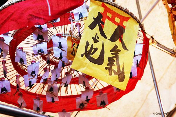 人気傘(京都ゑびす神社の十日えびす)①