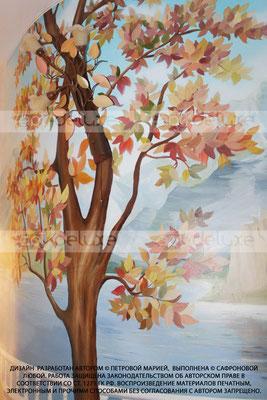 Дизайн коридора, художественная роспись.