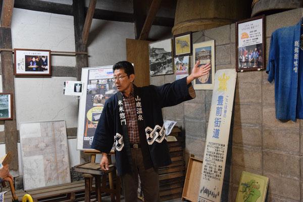 米米惣門ツアーの麹屋さんにて