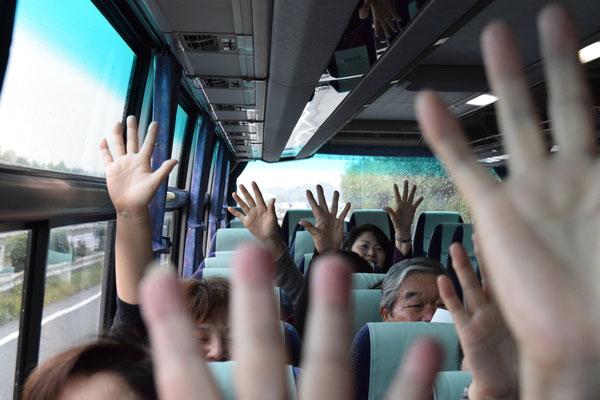 バスの中でクイズ大会