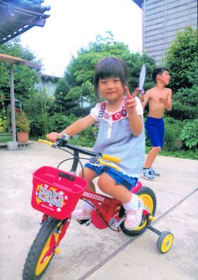 自転車買ってもらったよ!