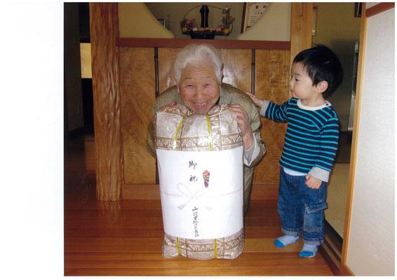 ひいばあちゃん、まだまだこれから