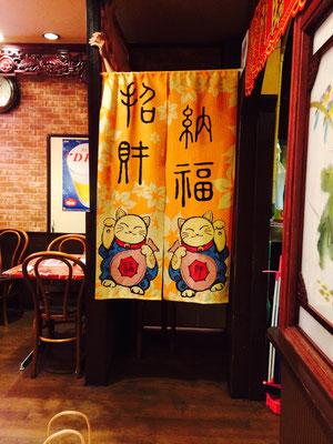 在留資格「技能ビザ」台湾・中国・中華料理人(コック)等呼び寄せ・雇用(就労ビザ)