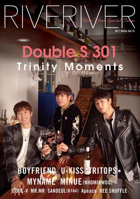 [カバーA版]オモテ表紙:Double S 301