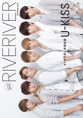 創刊号 RIVERIVER Vol.01[通常版]裏表紙:U-KISS