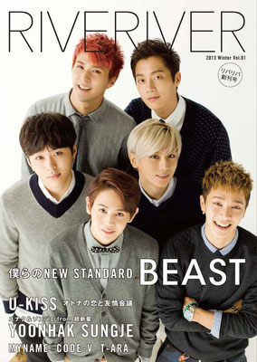 創刊号 RIVERIVER Vol.01[Amazon限定版]表紙:BEAST