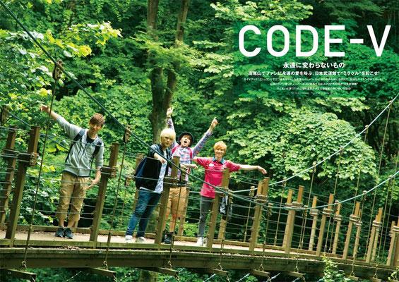 CODE-V①