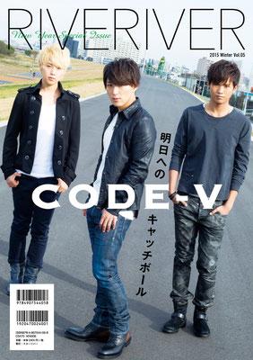 カバーA版[裏表紙]CODE-V