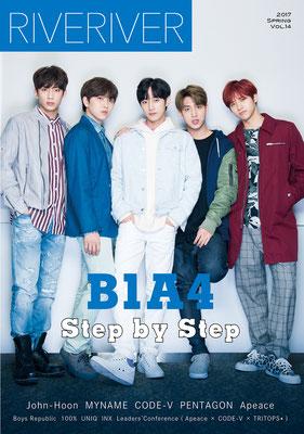 [カバーA版]オモテ表紙:B1A4