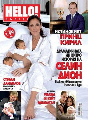 Céline Dion et ses jumeaux - Couverture Hello! Magazine  [Bulgarie] (16 Decembre 2010)