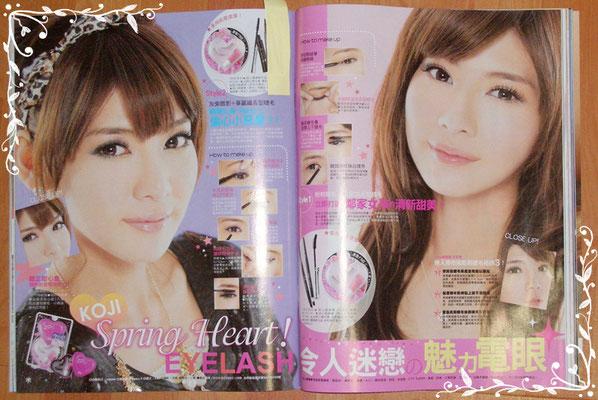 2009年 台湾MINA雑誌 コージー本舗企画担当