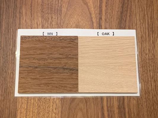 カラーはウォルナットとオークの2色です。