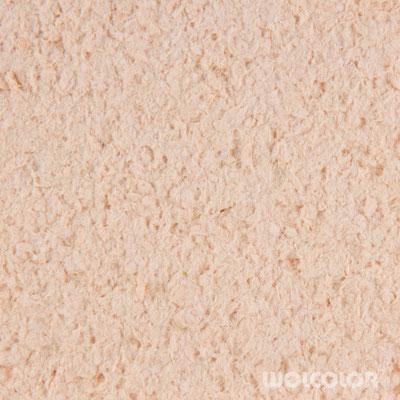 18 010 046 Baumwollputz orangehellrot M15    53,30 €/Beutel