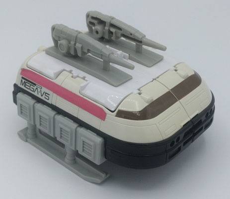 Mega V5 / Tank Voyager-5