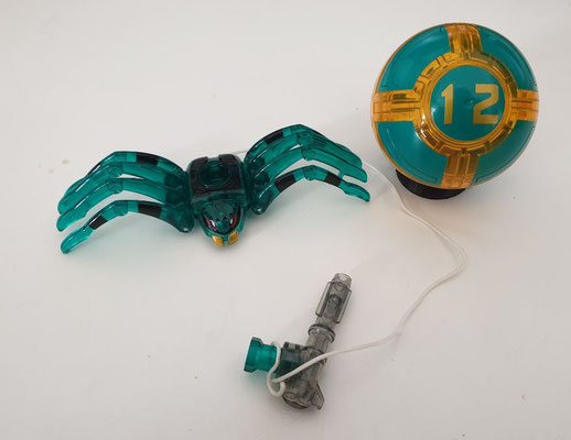 Power Sphere 12