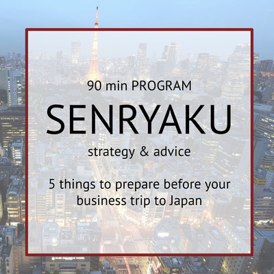 Business with Japan in 90 min