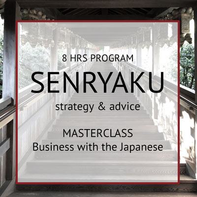 Business with Japan - Master class