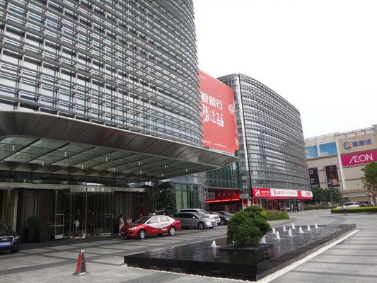 深圳マリオットホテル南山の入口
