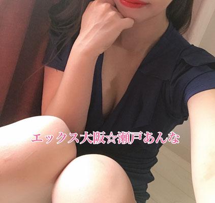 瀬戸 あんな(25) 超カワイイ女神のハイクオリティ施術♡ 特別なお時間をお過ごし下さい!【ダブルコース◯】