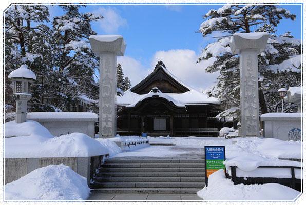 雪の大師教会