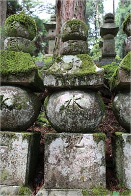 漢字表記の五輪塔