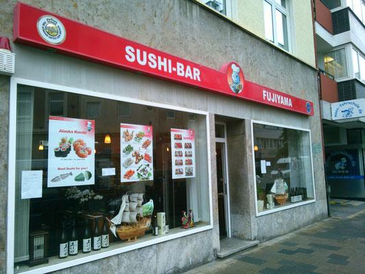 デュッセルドルフは日本人が多くて有名だそうです。日本人街もあります。