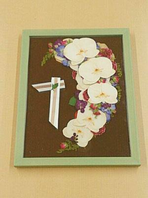 胡蝶蘭 押し花
