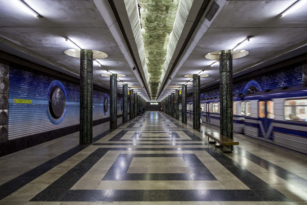 Tashkent Metro Station.