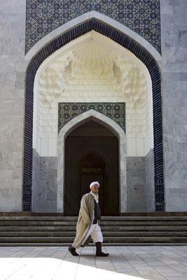 Al-Bukhari Mausoleum.