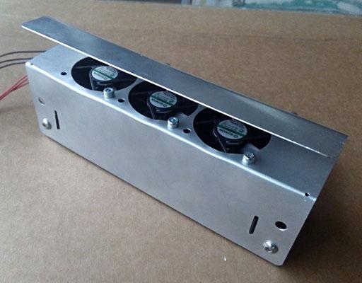 Heizung klein mit Radiallüfter und Aluminiumgehäuse