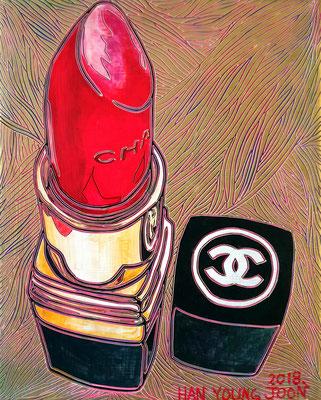 Chanel Lippenstift, 30 x 40 cm,  Acryl auf Holz Malplatte (Kkeul Malerei)-----------샤넬 립스틱 , 30 x 40 cm, 나무판넬에 아크릴(끌 말러라이)