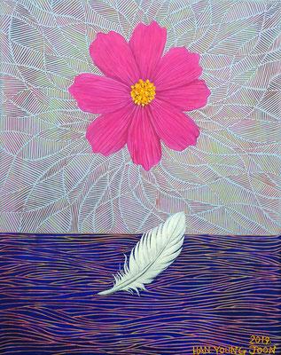 Schönheit der Existenz, 40 x 50 cm, Acryl auf Leinwand (Kkeul Malerei)---------------------- 존재의 아름다움, 40 x 50 cm, 캔버스에 아크릴(끌 말러라이)