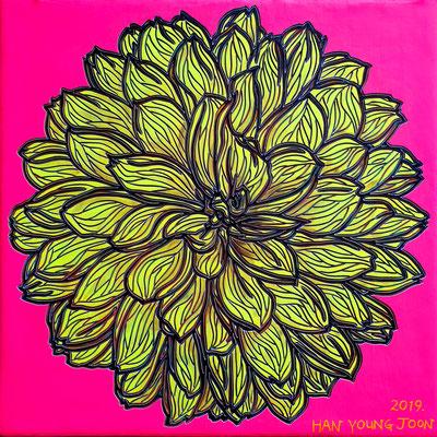 Dahlie, 30 x 30 cm, Acryl auf Holz Malplatte (Kkeul Malerei)---------------------- 달리아, 30 x 30 cm, 나무판넬에 아크릴(끌 말러라이)