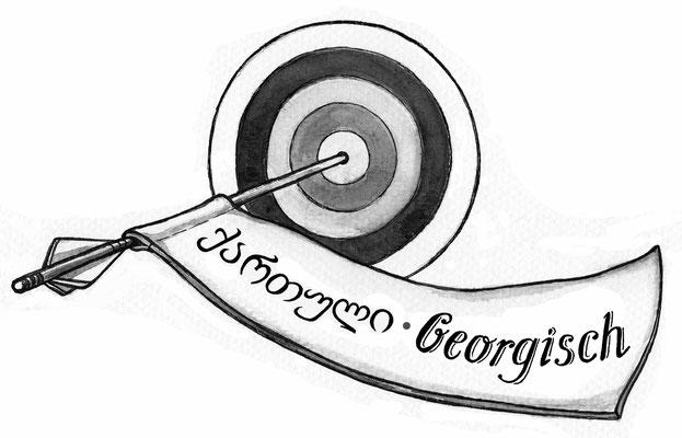 Georgisch