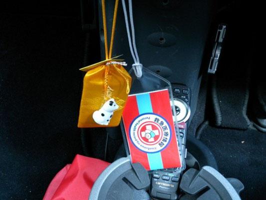 車の中に、交通安全のお守りと一緒に「まもるカード」。もしもの事故でも、救急医療情報が救急隊へすばやく伝わり救命率アップへ。家族への連絡もスムーズに。
