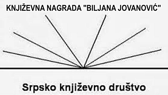 "Literaturpreis ""Biljana Jovanovic"""
