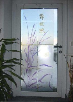 Dekorativer Flächenvorhang mit Japanischem Seegras gemalt mit Window Color Farben