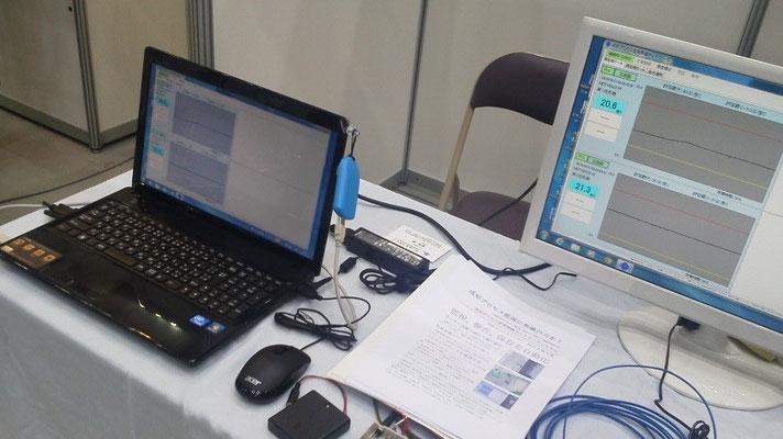樹脂成形プロセス監視無線ネットワークシステムMDTW5型の展示